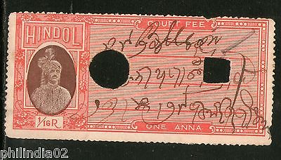 India Fiscal Hindol State 1An Type 12 KM 121 Court Fee Stamp Revenue # 4110E