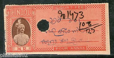 India Fiscal Hindol State 4As Type 12 KM 123 Court Fee Stamp Revenue # 4062B