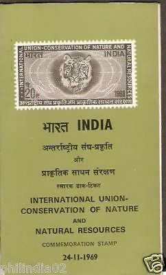 India 1969 Nature Conservation Tiger Animal Phila-501 Cancelled Folder