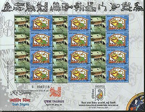 India 2011 Sun Signs - Taurus - Kursha Monastery Buddhist JSS My stamp Sheetlet