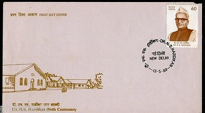 India 1989 Dr. Narayan S. Hardikar Phila-1197 FDC + Blank Folder