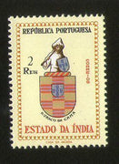 Portuguese India 1958 R2 Coat of Arms Vasco Sc 560 MINT # 1987