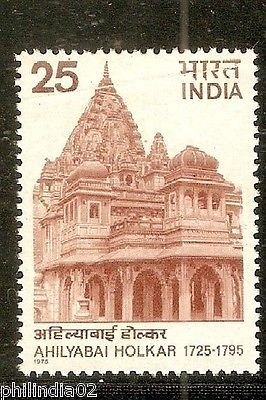 India 1975 Ahilyabai Holkar The Great Ruler of Indore State Phila-654 1v MNH