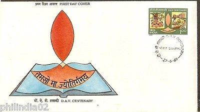 India 1989 Centenary of D. A. V. Dayanand Arya Vedic College Phila-1202  FDC