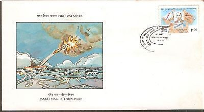 India 1992 Rocket Mail Stephen Smith Phila-1356 FDC
