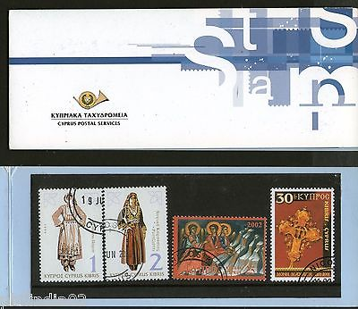 Cyprus 4 Diffrent Stamps Women Costumes Paintng Christinity Presentation Pack