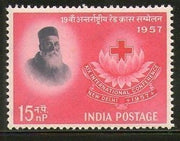 India 1957 International Red Cross Conferance Henery Dunant Phila-323 MNH