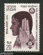 India 1970 Girl Guide Movement Scout Phila-528 MNH
