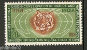India 1969 Conservation of Nature Animal Wildlife Tiger Phila-501 MNH