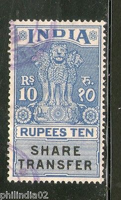 India Fiscal 1958´s Rs.10 Share Transfer Revenue Stamp # 4056E