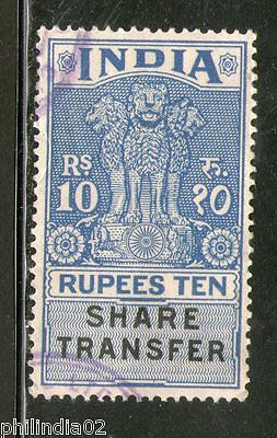India Fiscal 1958´s Rs.10 Share Transfer Revenue Stamp # 4056D