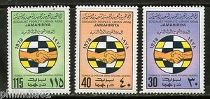 Libya 1978 Technical & Development Hand shake Sc 756-58 MNH # 3830