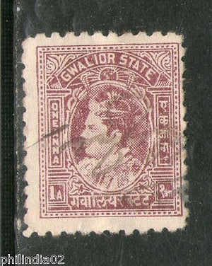 India Fiscal Gwalior State 1An Jivaji Type 57 KM 571 Revenue Stamp Used #4106D