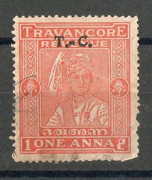 India Fiscal Travancore State 1An King Type 45 KM 501 Revenue Stamp # 4058B