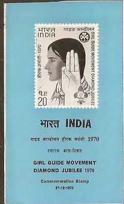 India 1970 Girl Guide Movement Scout Phila-528 Cancelled Folder