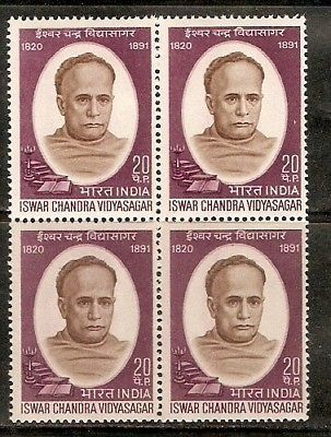 India 1970 Iswar Chandra Vidysagar Phila-518 Blk/4 MNH