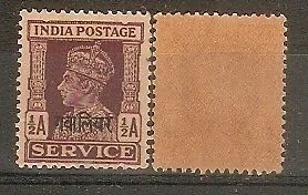 India Gwalior State KG VI ½An SERVICE SG  O82 MNH # 470