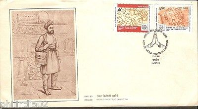 India 1988 India-89 Exhibition Early Postman & RMS & DLO Marks Phila-1173-74 FDC