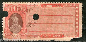 India Fiscal Hindol State 8As Type 12 KM 124 Court Fee Stamp Revenue # 4069D