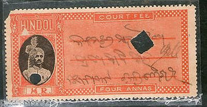 India Fiscal Hindol State 4As Type 12 KM 123 Court Fee Stamp Revenue # 4062D