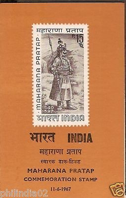 India 1967 Maharana Pratap Phila-448 Cancelled Folder