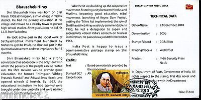 India 2010 Bhausaheb Hiray Phila-2666 Cancelled Folder