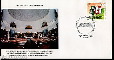 India 1997 Inter-Parliamentry Conference Phila-1525 FDC + Blank Folder