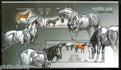 India 2009 Horses of India M/s ERROR - PERFORATION Shifted Up & White Border MNH