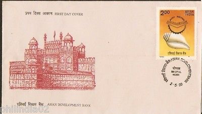 India 1990 Asian Development Bank Phila-1231 FDC+Folder