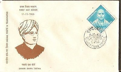 India 1966 Swami Rama Tirtha Phila-435 FDC+Folder