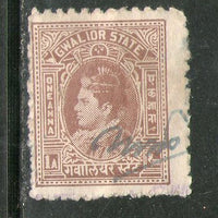 India Fiscal Gwalior State 1An Jivaji Type 57 KM 571 Revenue Stamp Used #4106A