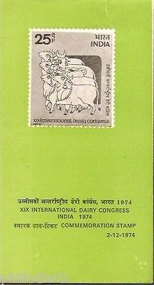India 1974 Dairy Congress Phila-626 Cancelled Folder