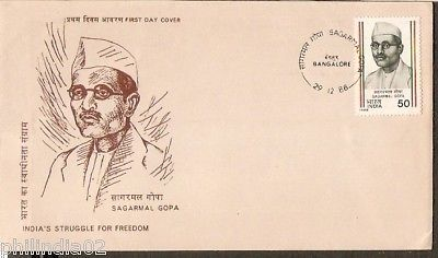 India 1986 Sagar Mal Gopa Phila-1042 FDC+Folder