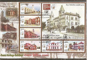 India 2010 Postal Heritage Buildings M/s Private FDC