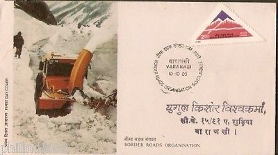 India 1985 Border Road Organisation Phila-1012 FDC+Folder