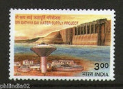 India 1999 Sri Sathya Sai Water Project Phila-1720 1v MNH