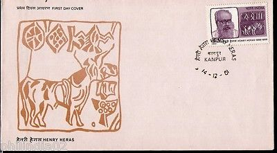 India 1981 Henry Heras Historian Ideologist Indus Valley Seal Phila-877 FDC+Fold