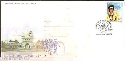 India 2009 Danmal Mathur Scout Master Phila-2525 FDC+Blank Folder