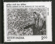 India 1985 200p Indira Gandhi Phila-1015 MNH