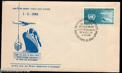 India 1968 UN Conference on Trade & Development VIGYAN BHAWAN Special Place FDC