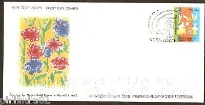 India 2007 Int'al Day of Disabled Person Phila-2322 FDC