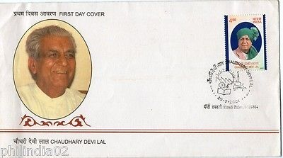 India 2001 Chaudhary Devi Lal Phila-1850 MANDI DABWALI Special Place FDC RARE