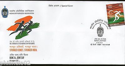 India 2012 Indian Orthopaedic Association Bone & Joint Day Health Special Cover # 7185