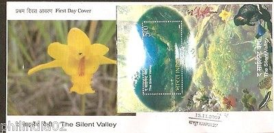 India 2009 The Silent Valley Nature Phila-2537 M/s on FDC RARE