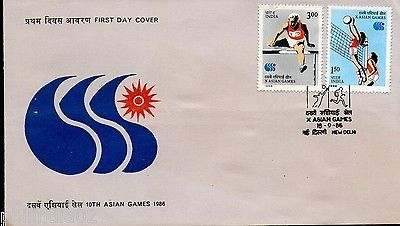 India 1986 Asian Games Seoul Phila-1045-46 FDC + Blank Folder