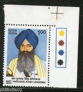 India 1987 Sant Harchand Singh Longowal Sikhism Traffic Light Phila-1086 MNH#TLB