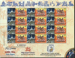 India 2011 Sun Signs - Sagittarius - Shanti Stupa Buddhist JSS My stamp Sheetlet