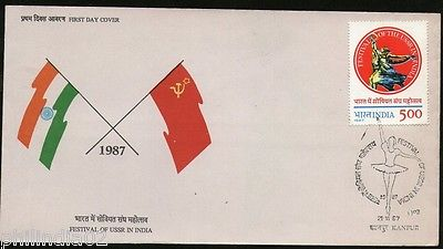 India 1987 Festival of USSR in India Flag Coin Dance Phila-1108 FDC
