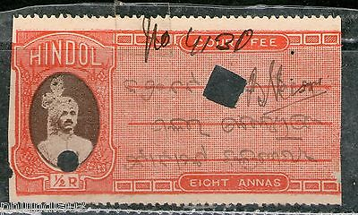India Fiscal Hindol State 8As Type 12 KM 124 Court Fee Stamp Revenue # 4069C