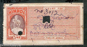 India Fiscal Hindol State 12As Type 12 KM 125 Court Fee Stamp Revenue # 4107B